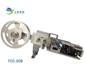 FDS-80